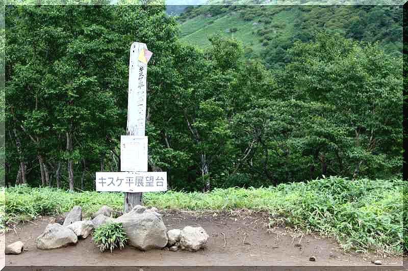 栃木の旅 7/25~28 ①_f0100825_21541541.jpg