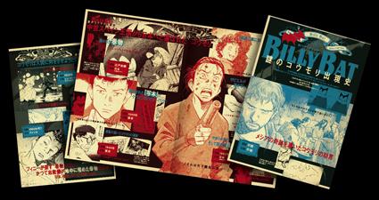 「BILLY BAT」4巻 & 宣伝物_f0233625_1634295.jpg