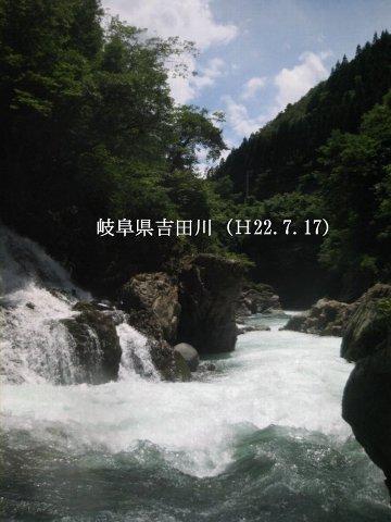 c0113733_225322.jpg