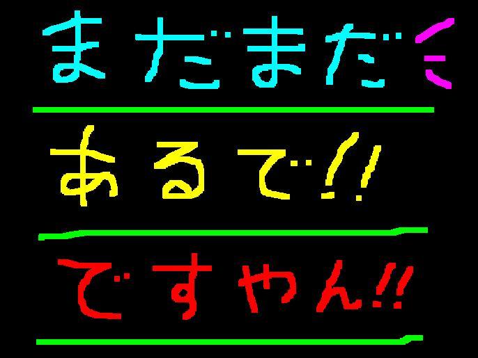 f0056935_1211550.jpg