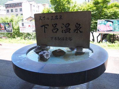 高山本線は大河とともに・下呂編_d0079440_20355294.jpg