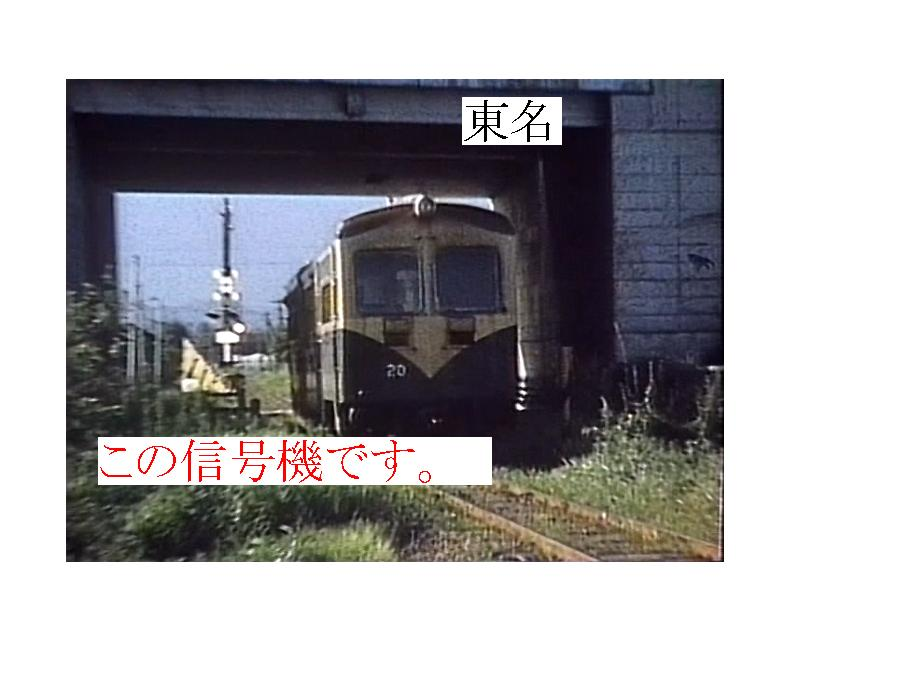 f0212142_4563517.jpg