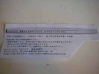 b0132444_18483642.jpg