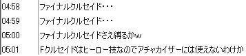 b0171744_1912334.jpg
