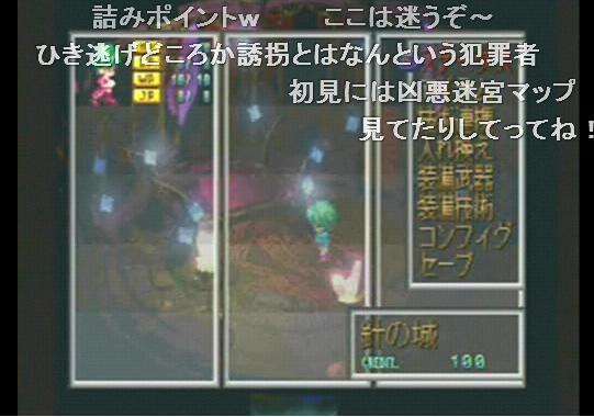 b0171744_1914832.jpg