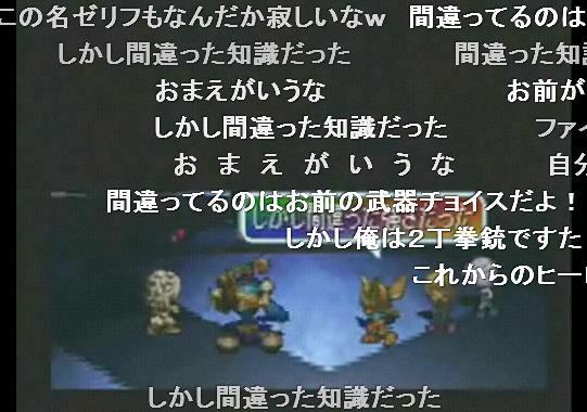 b0171744_1993396.jpg