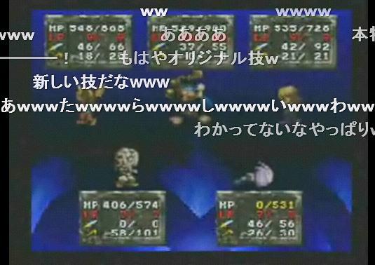 b0171744_199627.jpg