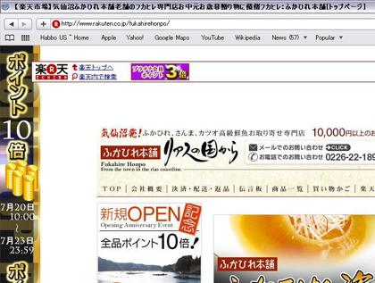 WEBショップ店舗ロゴ : 「リアスの国から」様_c0141944_23403876.jpg