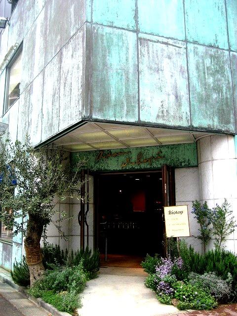 東京日和_c0156749_17143919.jpg