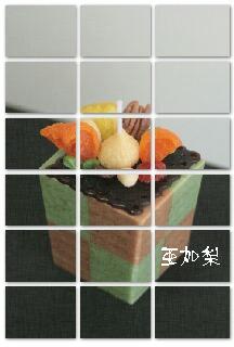 c0202749_13243179.jpg