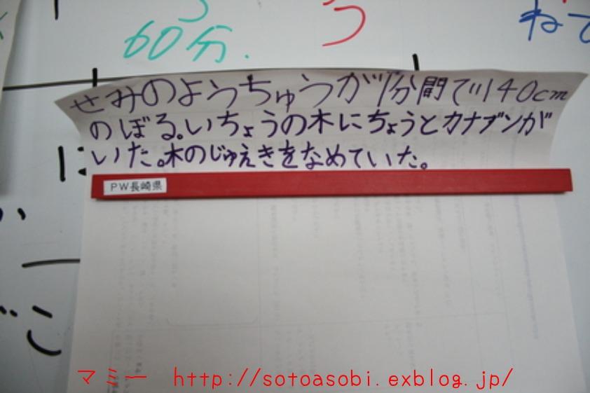 d0105749_18144099.jpg