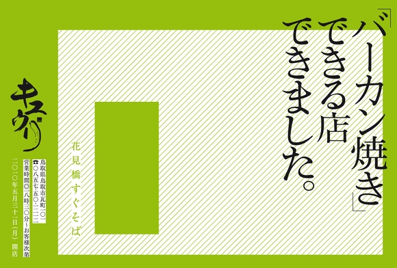 b0193951_20103144.jpg