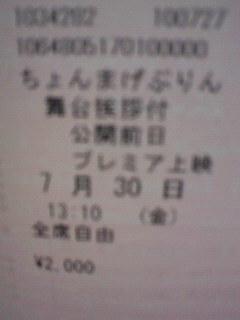 b0001453_1593161.jpg