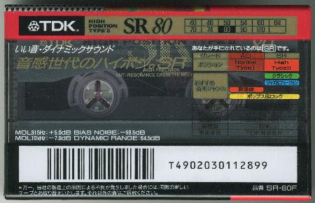 TDK SR_f0232256_12593355.jpg