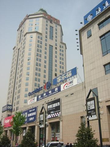 北京  2004 中国語を使ってみよう_d0158258_12295582.jpg
