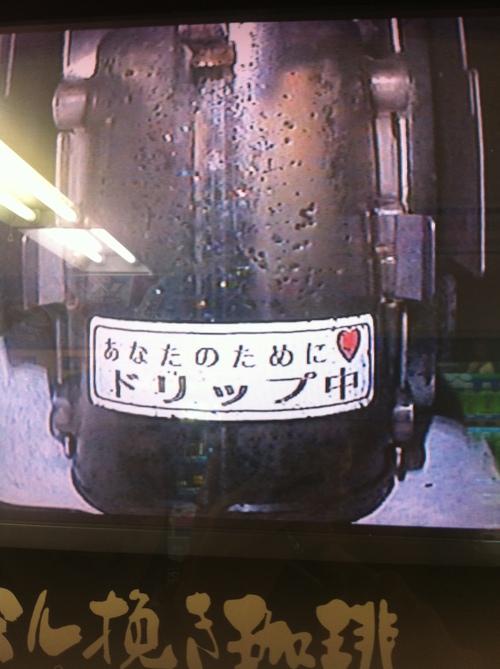 340日目_e0196962_22574127.jpg