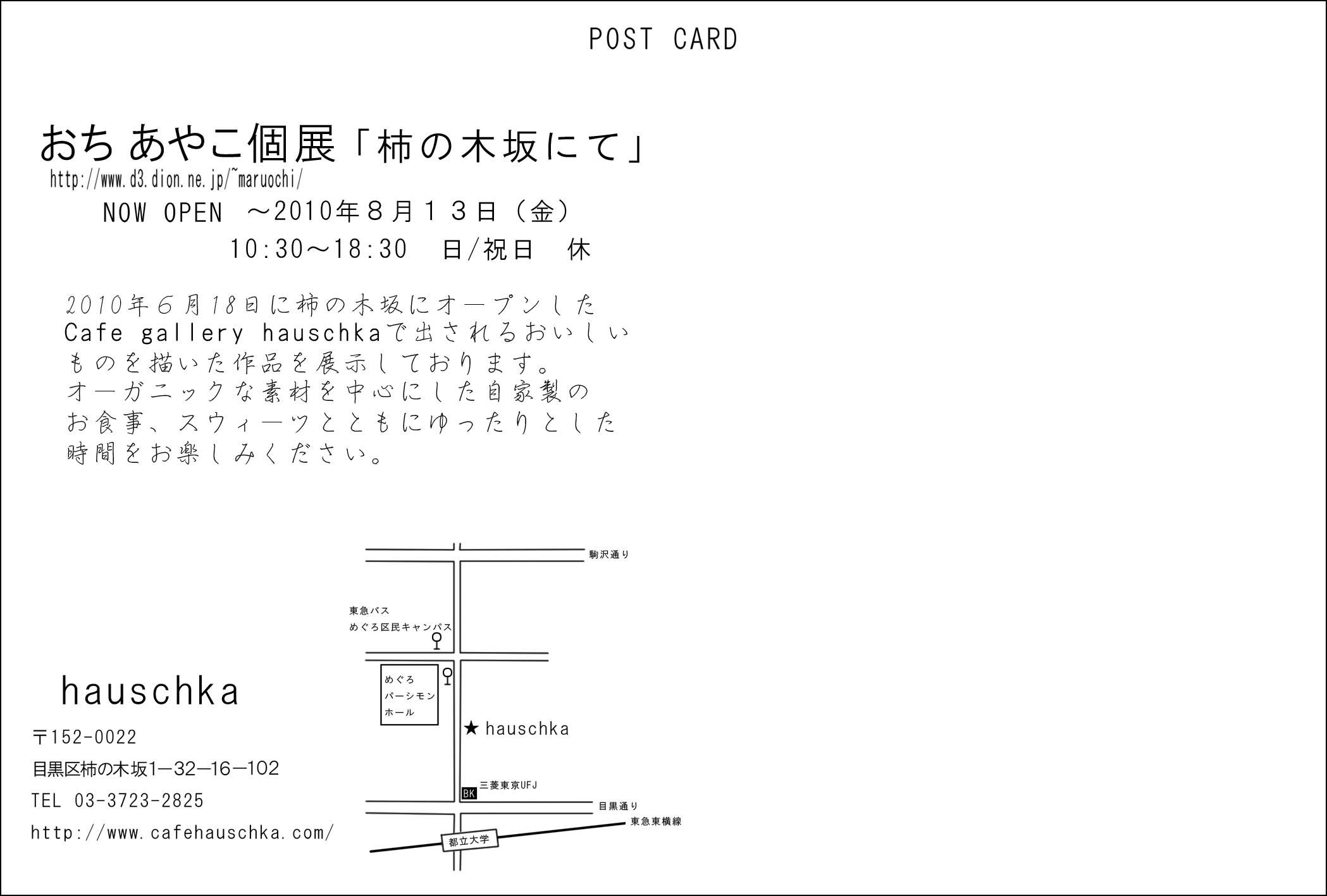 c0048173_13305276.jpg