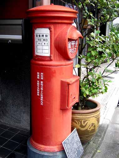 2010年山鉾巡行エピローグ5♪_d0136282_18565429.jpg