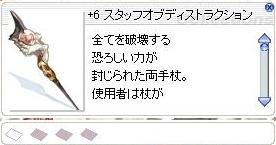 e0124584_250354.jpg