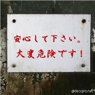 a0119795_155042.jpg