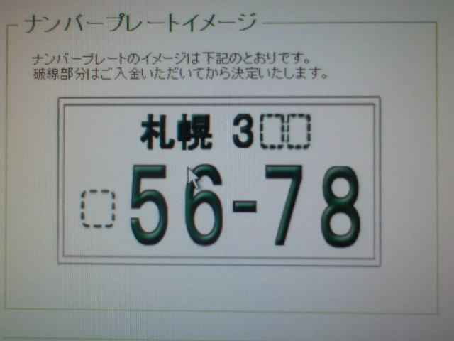 b0127002_22182536.jpg