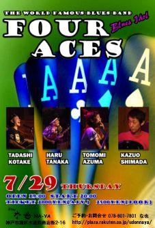 29日のライブはうどん屋さん_f0042307_2522592.jpg