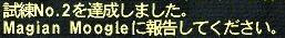 f0105408_2163399.jpg