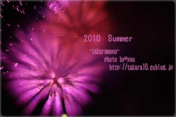 f0111908_22381336.jpg