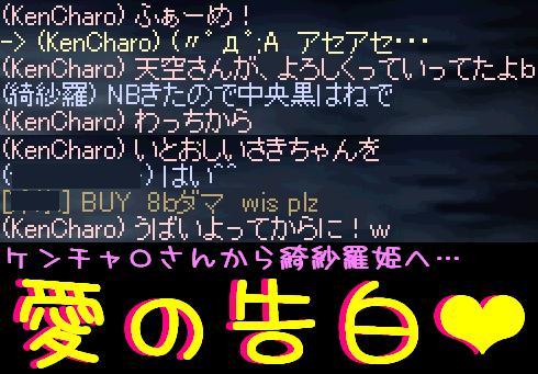 f0072010_3372852.jpg