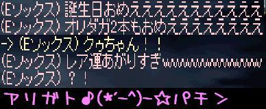 f0072010_3424546.jpg