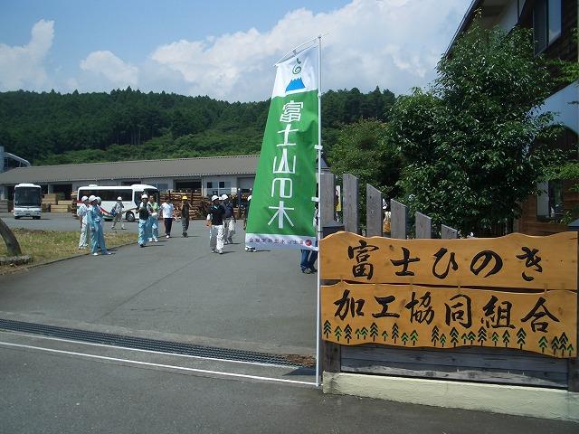 暑かった「木こりツアー」で富士ひのき加工協同組合へ_f0141310_23123299.jpg