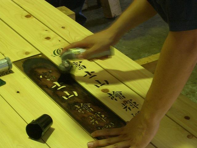 暑かった「木こりツアー」で富士ひのき加工協同組合へ_f0141310_2317344.jpg