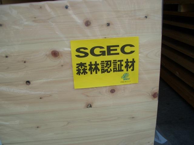 暑かった「木こりツアー」で富士ひのき加工協同組合へ_f0141310_2318390.jpg