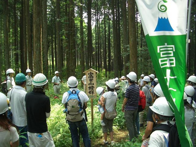 富士ひのきの森林認証林で「木こりツアー」_f0141310_545729.jpg