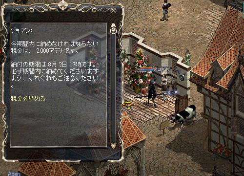 b0056117_647195.jpg