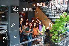 がりの寿司 SUSHI OF GARI 46_e0160528_14324846.jpg