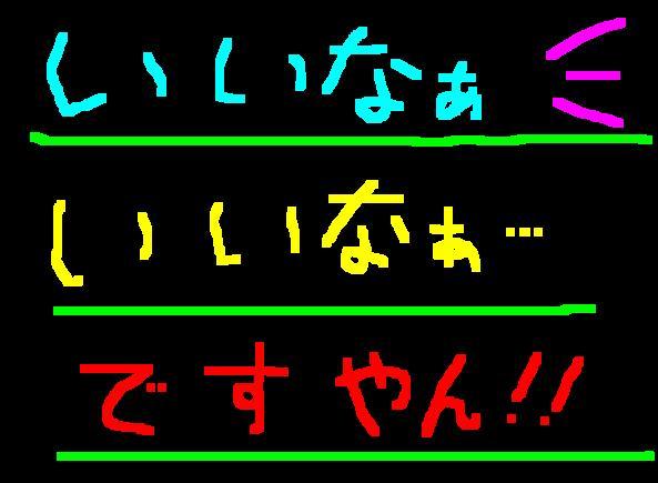 f0056935_2105245.jpg