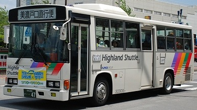 諏訪バスのレインボー 3題_e0030537_23342182.jpg
