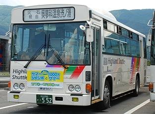 諏訪バスのレインボー 3題_e0030537_23393853.jpg