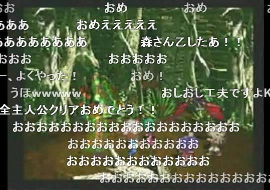 b0171744_19151038.jpg