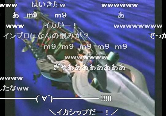 b0171744_19163661.jpg