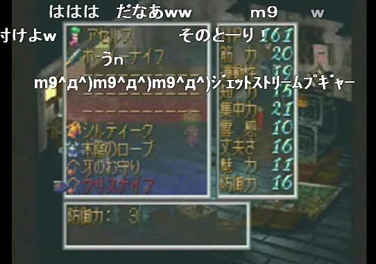 b0171744_1954927.jpg
