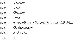 b0171744_1994797.jpg