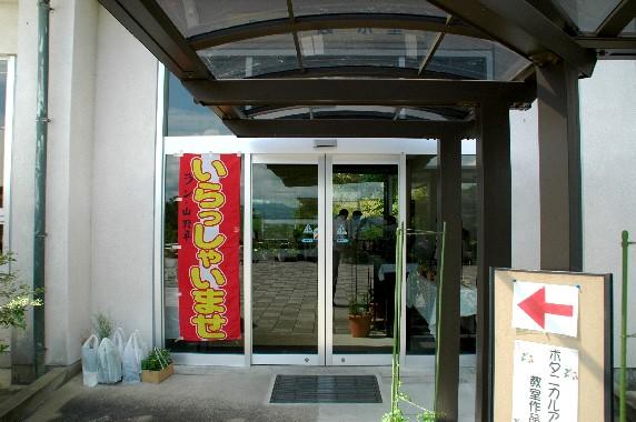 和歌山県植物公園緑花センター _b0093754_23554890.jpg