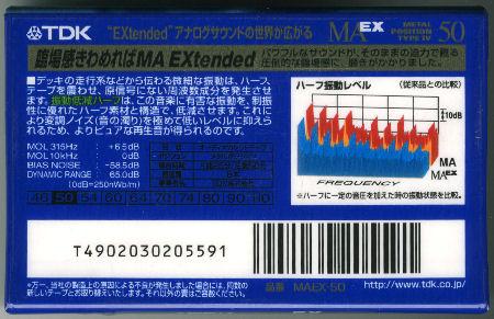 TDK MAEX_f0232256_18565066.jpg