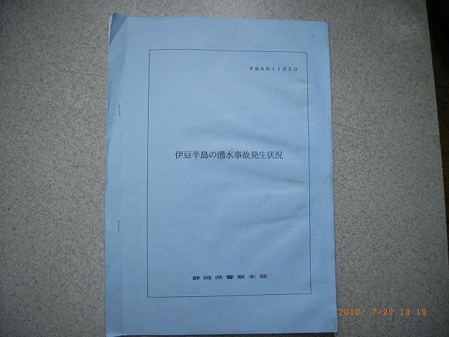 b0075059_2223787.jpg