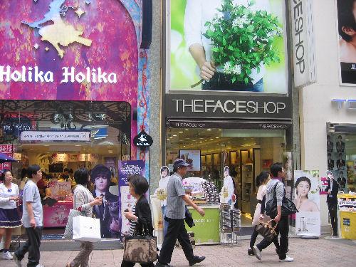 おひとりさまの癒しソウル☆ その13 「THE FACE SHOPでお買いもの♪」_f0054260_5512953.jpg