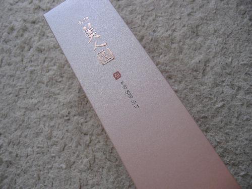 おひとりさまの癒しソウル☆ その13 「THE FACE SHOPでお買いもの♪」_f0054260_849341.jpg