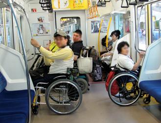 第8回 全国車いすアクセス・マニア集会in横浜 (1) _c0167961_0243144.jpg