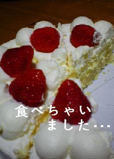 b0147462_1635944.jpg